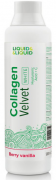 Коллаген Liquid & Liquid Collagen Velvet+Hyaluronic Acid+C  (500ml.)